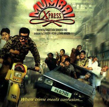 188 Mumbai Xpress - Hindi