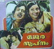 220px-Madhuraswapnam
