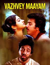 1982|Vazhvey Maayam