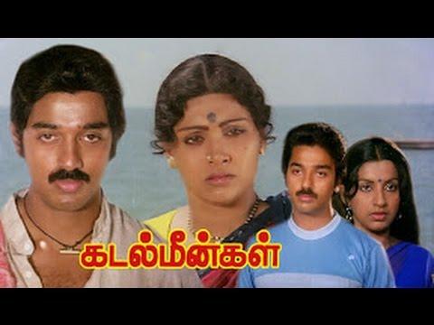 1981|Kadal Meengal